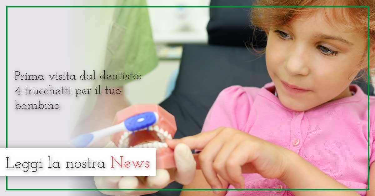 Prima visita dal dentista: 4 trucchetti per il tuo bambino | Studi Mezzena